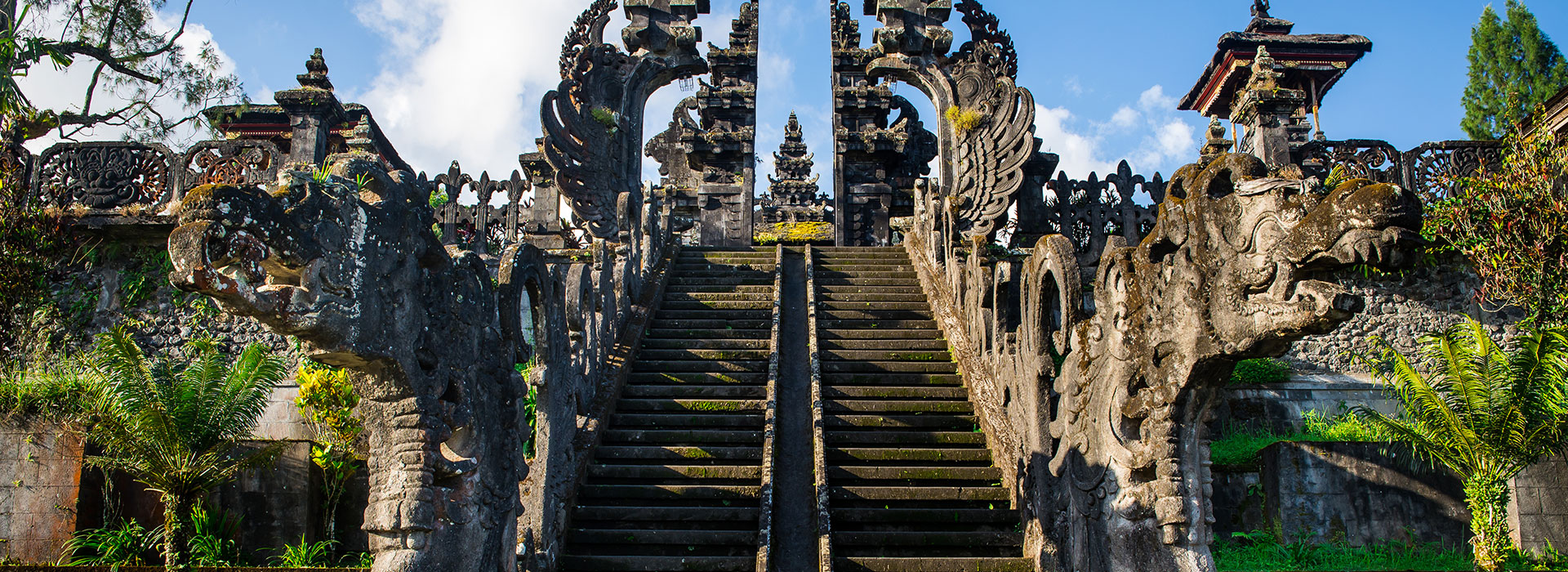 Indonesian stairs